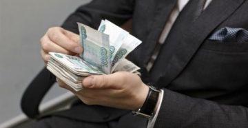 Оплата труда муниципальных служащих в 2018 году