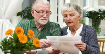 Прибавки и доплаты к пенсии после 80 лет