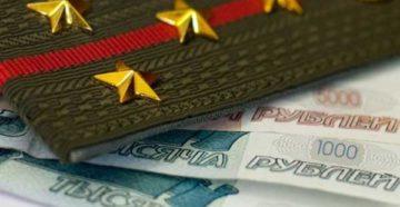 Пенсия женам военнослужащих